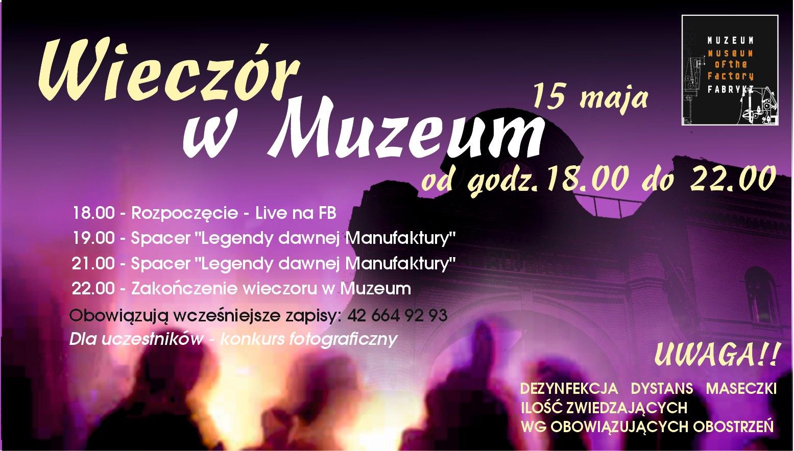 noc muzeów muzeum fabryki w Łodzi